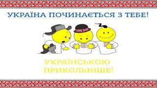 Gambar cover Україномовні
