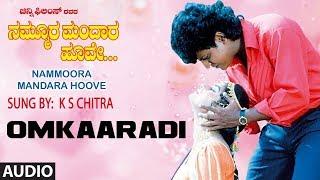 Omkaradi Kande Prema Song   Nammoora Mandara Hoove Kannada Movie Songs   Shivrajkumar, Ramesh, Prema