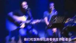 蓝精灵体《苦逼的上海人》真人live版