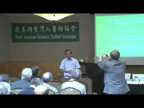 NATAMA 2012_Early Taiwan History Via Its Hygienic State by T