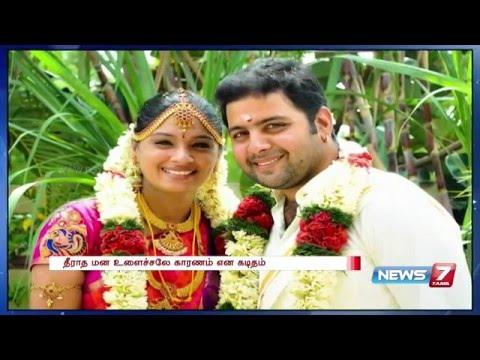Tamil television actor Sai Prashanth found dead at his residence in Chennai | News7 Tamil
