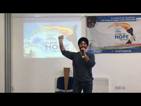 Flame Of Hope For Gujarat, Concluding Event, London -- Part 1