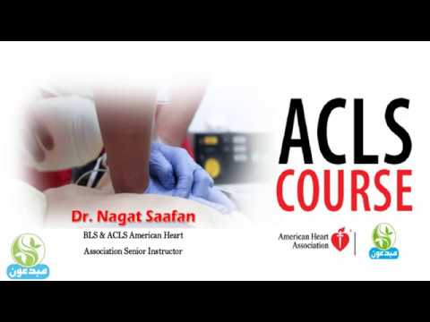 Introduction to ACLS