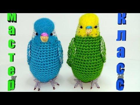 Вязание попугаев крючком видео