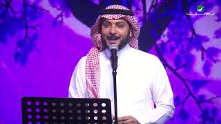 Majid Al Muhandis  … Fahemooh - Jaddah 2019| ماجد المهندس … فهموه - جدة ٢٠١٩