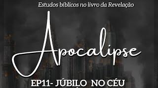 Estudo Bíblico-Doutrinário - 20.01.2021