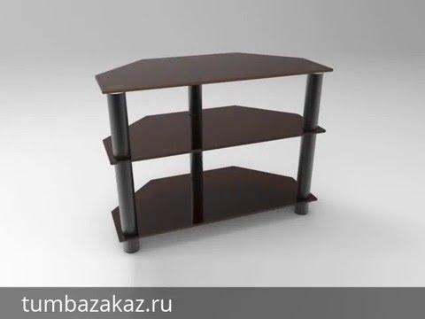 Уникальная продукция из стекла на заказ в москве. Мзф на нагорной 17. 100 % гарантия качества. Звоните: +7 (495) 980-53-73.