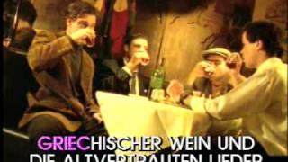 Udo Jürgens - Griechischer Wein Original (Karaoke)