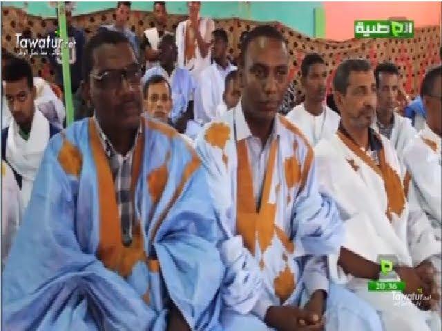 الحركة الشبابية لموريتانيا المستقبل (MJMA) تنظم مهرجانا بتوجنين دعما للتعديلات الدستورية