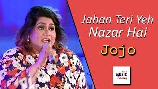 Jahan Teri Yeh Nazar Hai | Jojo | R D Burman | Kishore Kumar