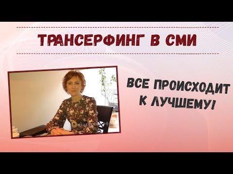 Николай Гаврилович Чернышевский Что делать?