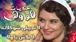 """كواليس فيديو آخر """"شوكولاتة"""" لـ سعاد حسني - E3lam.Org"""