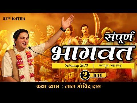 Srimad Bhagwat Katha Iskcon Krishna Nagar ( Nagpur) Day-2