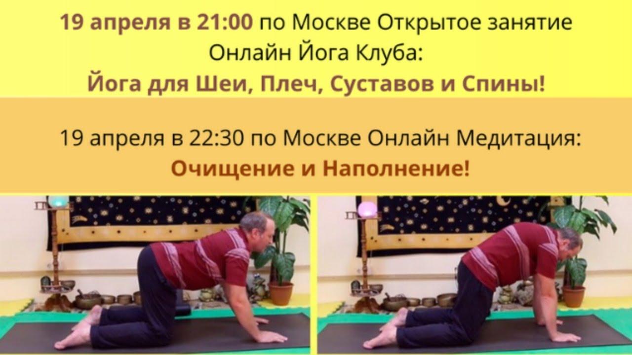 Открытое клуб в москве стрип клубы спб вакансии