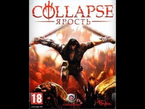 Collapse ярость концовка игры