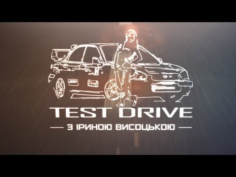 Test drive з Іриною Висоцькою. Нyundai Santa Fe