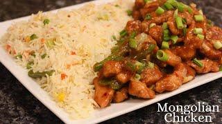 Mongolian Chicken Recipe | Restaurant Style Mongolian Chicken | Neelo's Kitchen