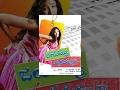 Jayammu Nichayammura | Full Telugu Movie | Bhoopal, Sathwik, Sucharitha