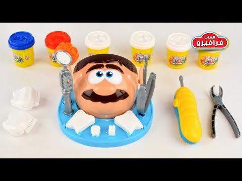 العاب اطفال لعبة دكتور الاسنان للاطفال | بينجو دكتور كعبول العاب بنات صلصال