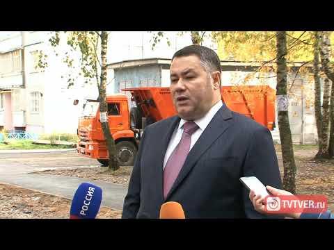 Губернатор Тверской области о ходе ремонта Крупского моста