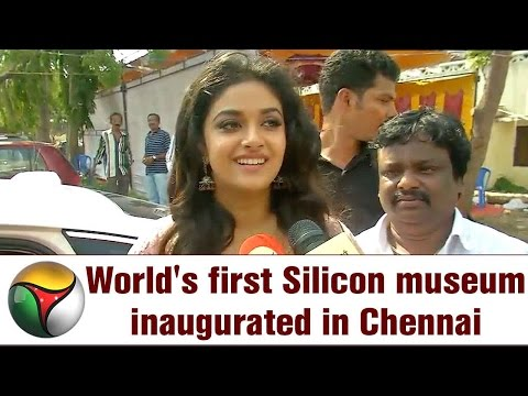 World's first Silicon museum inaugurated by actress Keerthi Suresh in Chennai