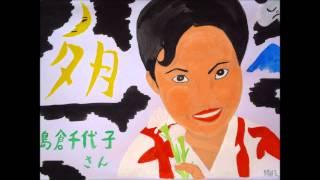 菊田 一夫作詞 古関 裕而作曲 松尾 健司編曲.