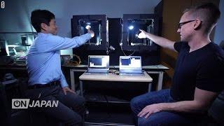 تكنولوجيا ستتيح لنا لمس الأجسام والأشخاص من على بعد