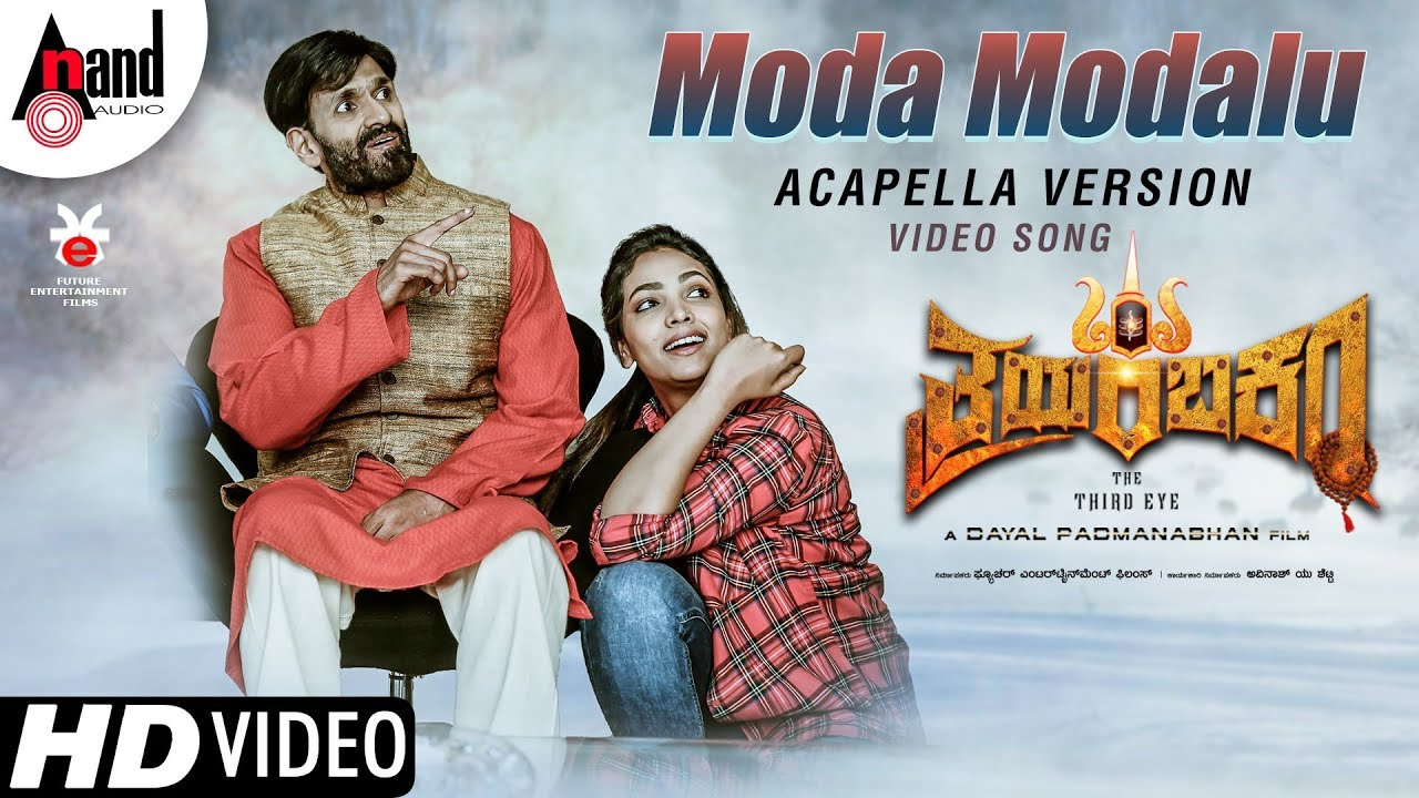 Thrayambakam | Song - Moda Modalu Acapella Version