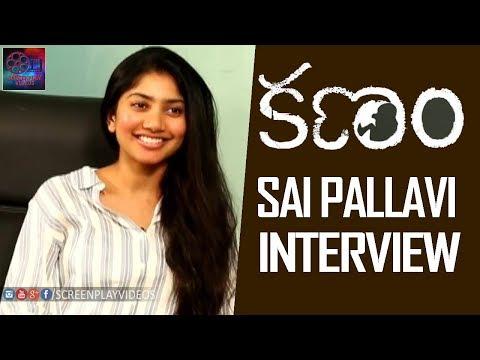 Sai Pallavi Interview About Kanam Movie | Vijay, Naga Shaurya | Latest Cinema News