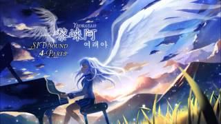 SID-Sound, 여래아(黎崍阿) (+ Lyrics)