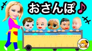 リンダが保育園の先生【後編】お散歩で公園へ♡メイクもして赤ちゃん可愛大変身♡