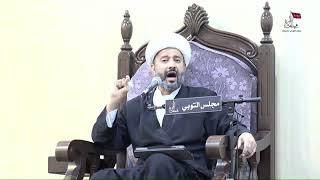 الشيخ محمد العبيدان - لماذا تأخر إنجاب الإمام محمد الجواد عليه السلام