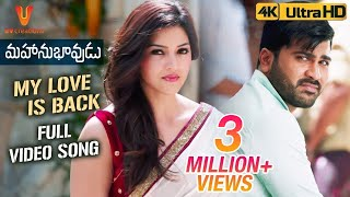 My love is back full video song 4k hd from mahanubhavudu telugu movie on uv creations. #mahanubhavudu latest ft. sharwanand & mehreen pirzada. m...