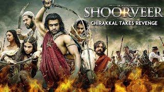 Ek Yodha Shoorveer | Chirakkal Takes Revenge | Hindi Dubbed Movies | Prithviraj | Prabhu Deva