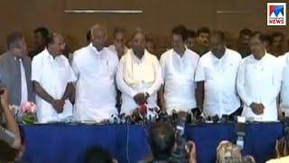 കർണാടകയിൽ കൂടുതൽ കോൺഗ്രസ് എംഎൽഎമാർ രാജിക്കൊരുങ്ങുന്നു | Karnataka Congress MLA