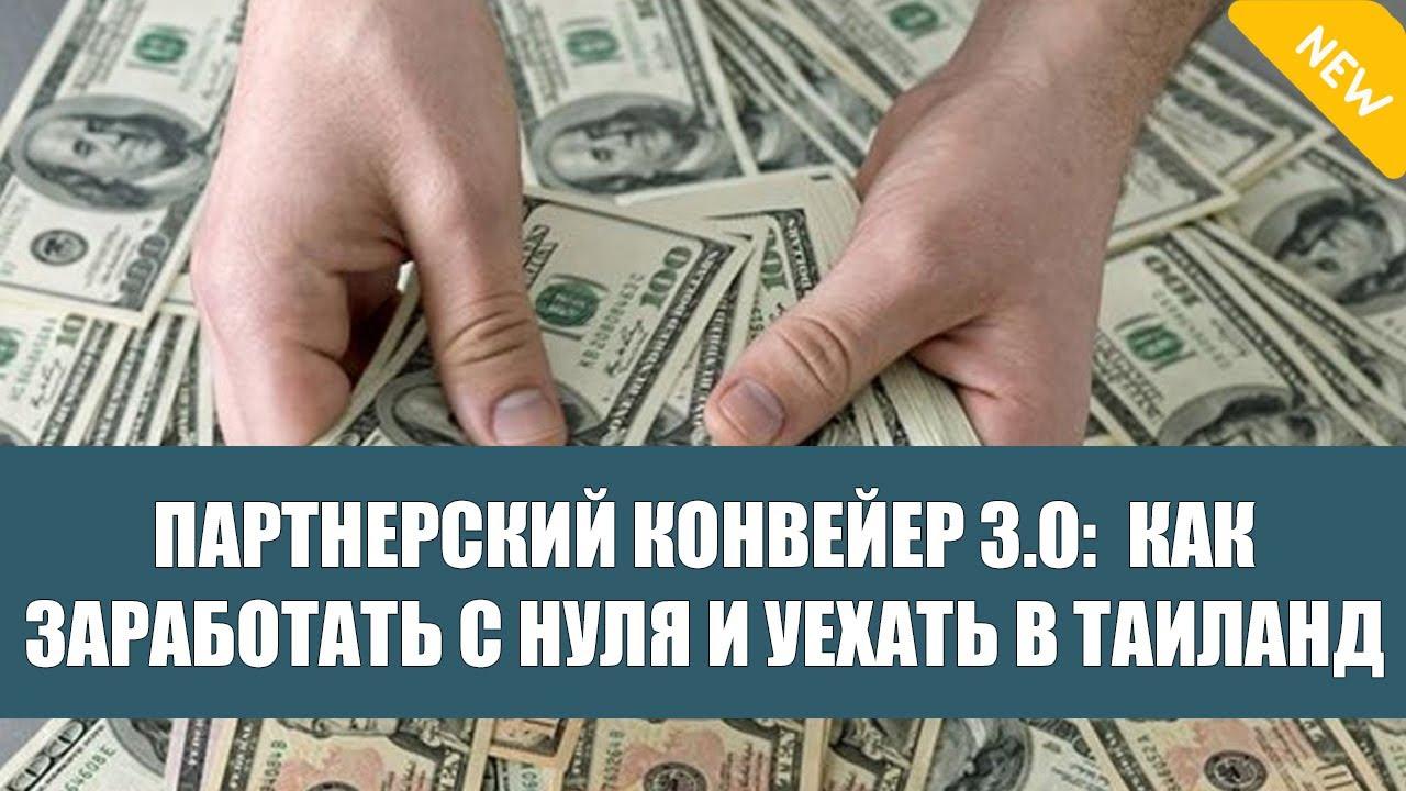 Конвейер онлайн яндекс вальцы для транспортера купить