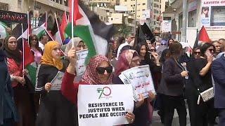 شاهد: الفلسطنيون يتظاهرون  في بيت لحم للمطالبة بحق العودة