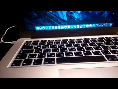 Как перезагрузить макбук с клавиатуры