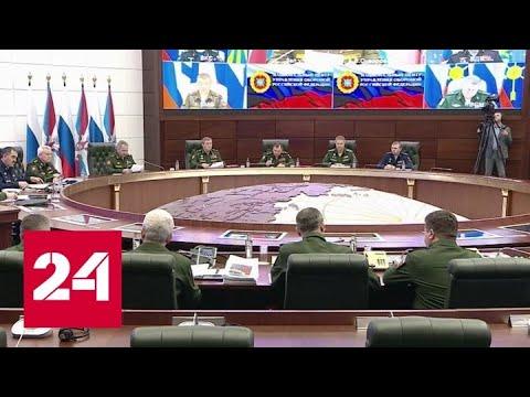 Шойгу рассказал о проверке армии на готовность к борьбе с коронавирусом - Россия 24