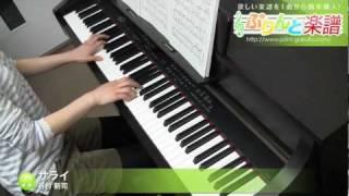 使用した楽譜はコチラ http://www.print-gakufu.com/score/detail/68981...