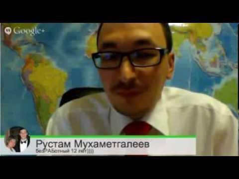 Click Prime 8 Advertising   Мнение о проекте бизнес тренера Рустама Мухаметгалеева, 19 Января 2014г