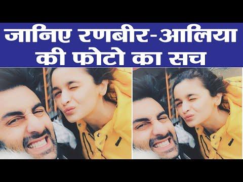 Ranbir Kapoor & Alia Bhatt's fake photo goes viral; Know the truth | FilmiBeat