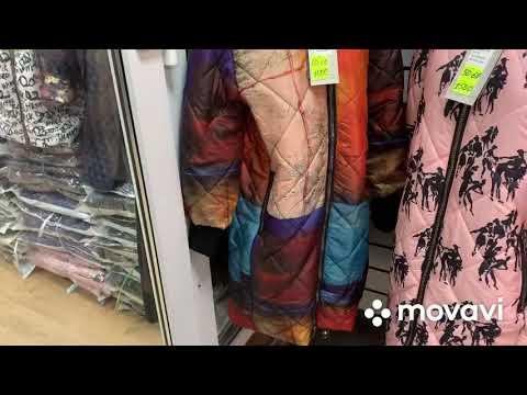 Рынок Садовод. Весенние женские куртки. Большие размеры.