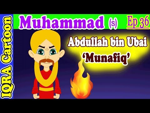Munafiq Abdullah bin Ubai: Prophet Stories Muhammad (s) Ep 36 | Islamic Cartoon Video |Quran Stories