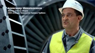 Газовые турбины «Сделано в России»(, 2016-02-12T18:58:49.000Z)