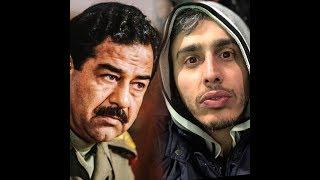 شآهد الرد على شعيب راشد بعد إساءته لصدام حسين..!!!