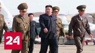 Внезапен, как авиаудар: Ким Чен Ын провел военную проверку войск ПВО - Россия 24