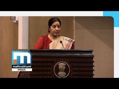 Sushma Swaraj's Stern Reaction To Sangh Parivar Trolls| Mathrubhumi News
