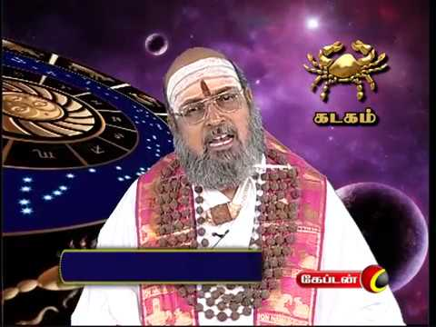 17.08.2019 | இன்றைய ராசிபலன் | Indraya Rasi Palan | Daily rasi palan | #ராசிபலன்   Like: https://www.facebook.com/CaptainTelevision/ Follow: https://twitter.com/captainnewstv Web:  http://www.captainmedia.in
