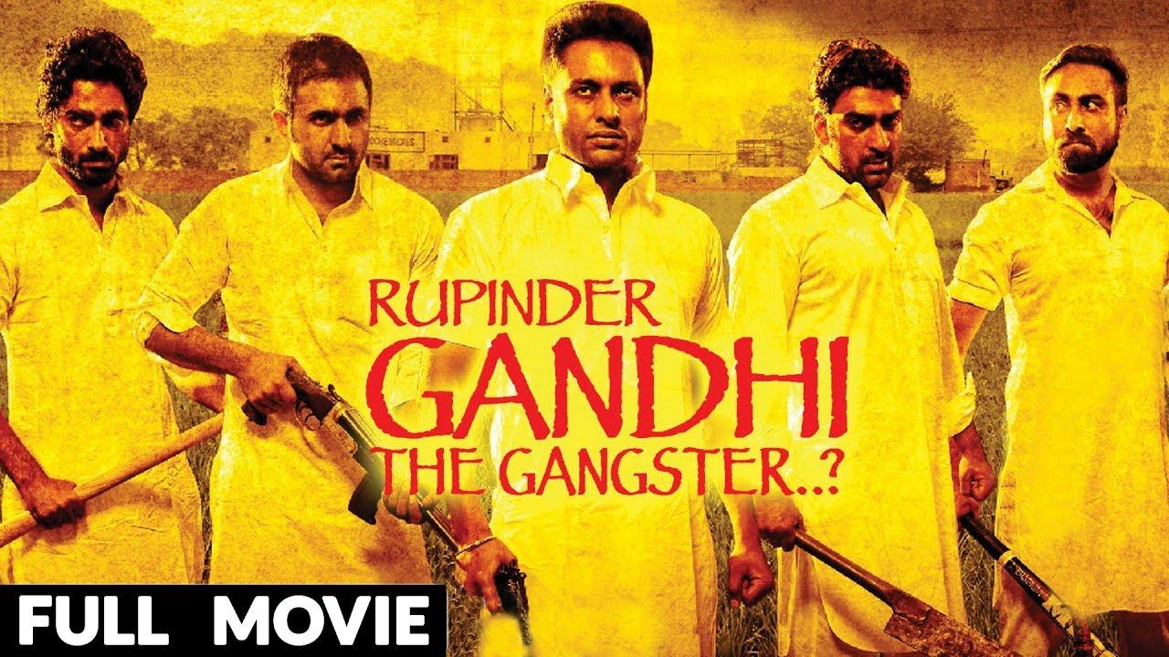 new punjabi movie free download 2017
